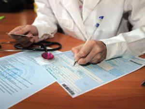 Положен ли больничный после абдоминопластики?